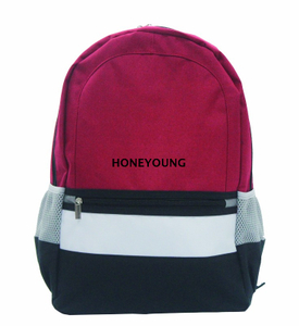 The Latest Design Mixed Color Backpack for School
