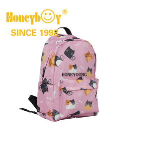 Travel Waterproof Girls Animal Printing Promotional School Bag