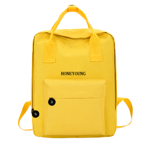 2020 Middle School Big Capacity Promotional Backpack HY-A005