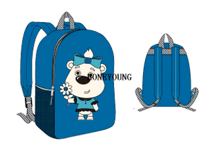 Polyester Durable Cute Kids Backpack Silk Printing HY-A063