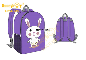 Cute Pattern 600D Kindergarten Kids Children Backpack HY-A063