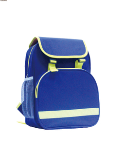 Polyester Durable Cute Kids Insert Buckle Backpack HY-A059