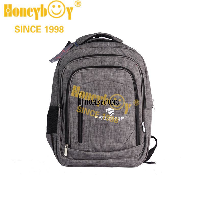 Large Two Tone Computer High School Backpack